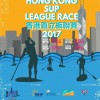2017 06 17 SUP League Race DWB