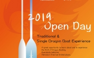 Dragon Boat Fun Day Sunday 21st July Emerald Bay En